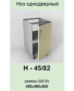 Кухонный модуль Garant Контур Н-45/82