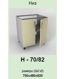 Кухонный модуль Garant Контур Н-70/82