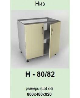 Кухонный модуль Garant Контур Н-80/82