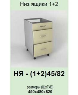 Кухонный модуль Garant Контур НЯ-(1+2)45/82