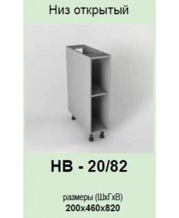 Кухонный модуль Garant Контур НВ-20/82