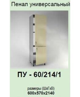 Кухонный модуль Garant Контур ПУ-60/214/1