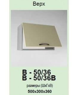 Кухонный модуль Garant Контур В-50/36 В