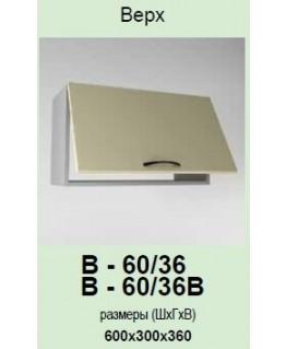 Кухонный модуль Garant Контур В-60/36 В