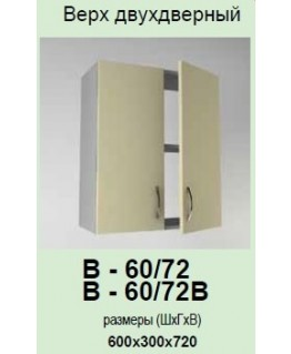 Кухонный модуль Garant Контур В-60/72