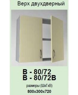 Кухонный модуль Garant Контур ВС-80/72