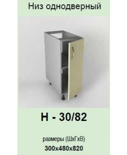 Кухонный модуль Garant Модест Н-30/82