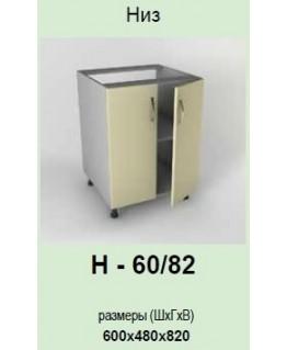 Кухонный модуль Garant Модест Н-60/82