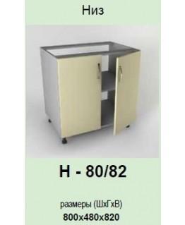 Кухонный модуль Garant Модест Н-80/82