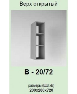 Кухонный модуль Garant Модест В-20/72