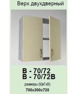 Кухонный модуль Garant Модест В-70/72 В