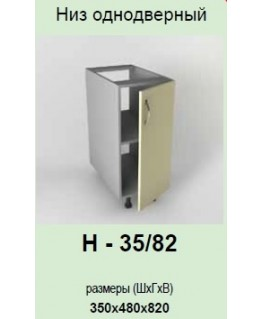 Кухонный модуль Garant Платинум Н-35/82