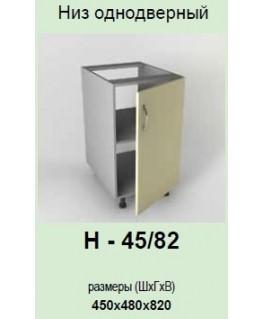 Кухонный модуль Garant Платинум Н-45/82