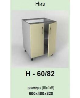 Кухонный модуль Garant Платинум Н-60/82