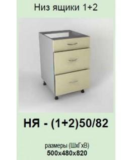 Кухонный модуль Garant Платинум НЯ-(1+2)50/82