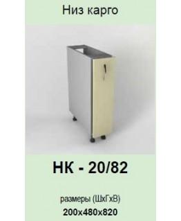 Кухонный модуль Garant Платинум НК-20/82