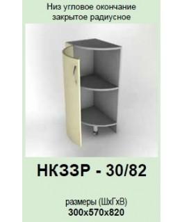 Кухонный модуль Garant Платинум НКЗЗР-30/82