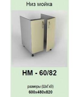 Кухонный модуль Garant Платинум НМ-60/82