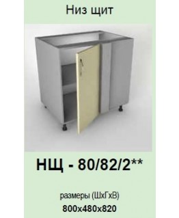 Кухонный модуль Garant Платинум НЩ-80/82/2
