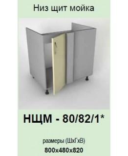 Кухонный модуль Garant Платинум НЩМ-80/82/1