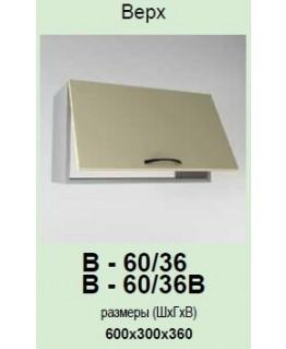 Кухонный модуль Garant Платинум В-60/36 В