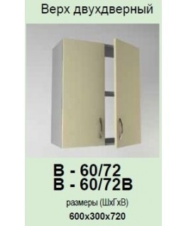Кухонный модуль Garant Платинум В-60/72