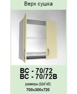 Кухонный модуль Garant Платинум ВС-70/72В