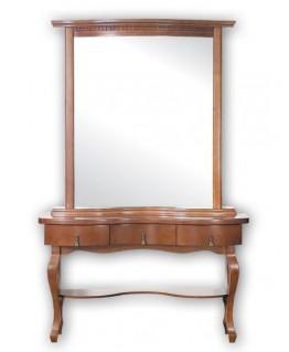 Туалетный столик Родзин Диарсо 1,2