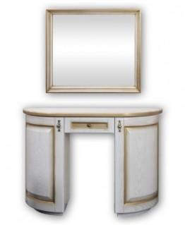 Туалетный столик Родзин Венера радиусное