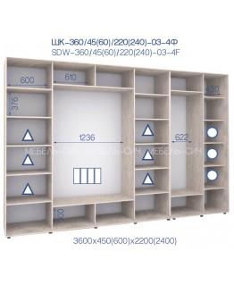 Шкаф-купе Сич ШК 360/60/2400-03-4Ф