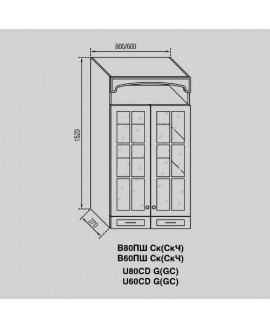 Кухонный модуль Свит меблив Валенсия В 60 ПШ СкЧ
