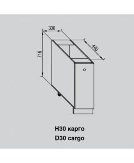 Кухонный модуль Світ меблів Валенсия Н 30 Карго