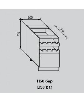 Кухонный модуль Свит меблив Валенсия Н 50 бар
