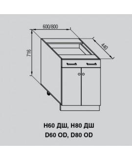 Кухонный модуль Світ меблів Валенсия Н 60ДШ