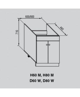 Кухонный модуль Світ меблів Валенсия Н 60М