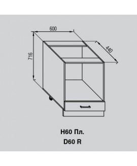Кухонный модуль Свит меблив Валенсия Н 60Пл