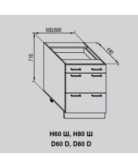 Кухонный модуль Світ меблів Валенсия Н 60Ш