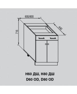 Кухонный модуль Світ меблів Валенсия Н 80ДШ