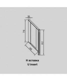 Кухонный модуль Свит меблив Валенсия Н вставка