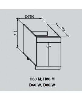 Кухонный модуль Свит меблив Валенсия Н 80М
