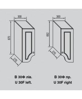 Кухонный модуль Світ меблів Валенсия В 30Ф