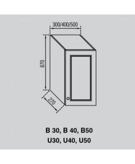 Кухонный модуль Світ меблів Валенсия В 50