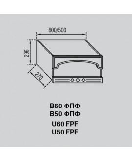 Кухонный модуль Світ меблів Валенсия В 50ФПФ