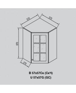 Кухонный модуль Свит меблив Валенсия В 57×57 Ск