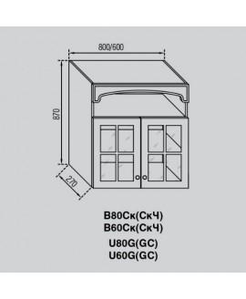 Кухонный модуль Світ меблів Валенсия В 60 СкЧ
