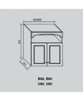 Кухонный модуль Світ меблів Валенсия В 80