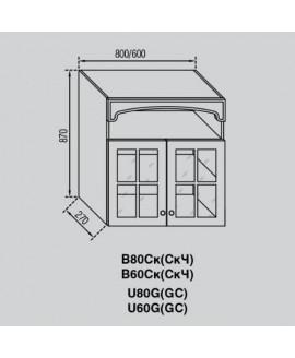 Кухонный модуль Світ меблів Валенсия В 80 Ск
