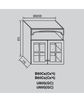 Кухонный модуль Світ меблів Валенсия В 80 СкЧ