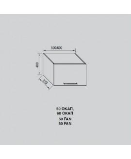 Кухонный модуль Світ меблів Адель 50 ОКАП