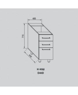 Кухонный модуль Світ меблів Адель Н 40Ш